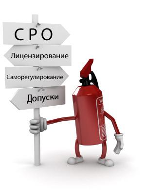Компания Альтиус Строительный контроль СРО - Скачать видео!
