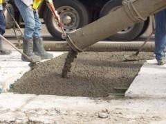 как рассчитать объем бетона?