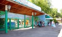 Казани нужен новый зооботанический сад