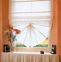 Как обновить уже поднадоевшие шторы?