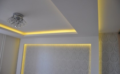 Concealed lighting system