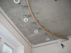 Installation of suspended ceilings