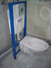 Suspended installation toilet