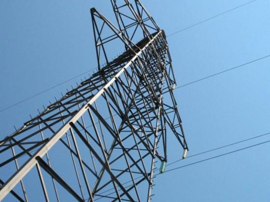 establish an electricity pylon