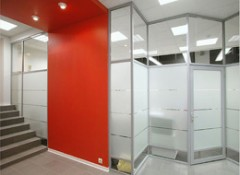 install office partitions