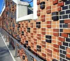 облицовочный материал для фасада здания