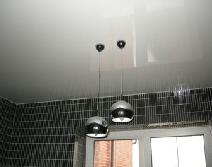 otremontirovat suspended ceiling