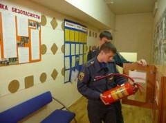 prepare for inspection of fire safety
