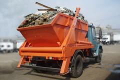 removal of debris